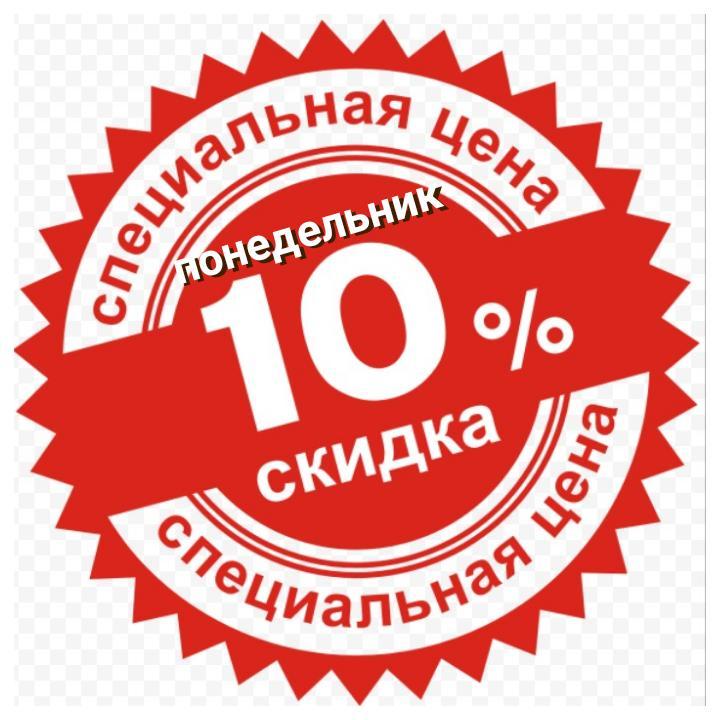 стрижка йорков недорого Беломорская